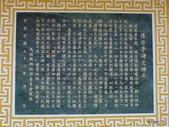 20140221馬祖東莒大埔石刻:P1790375.JPG