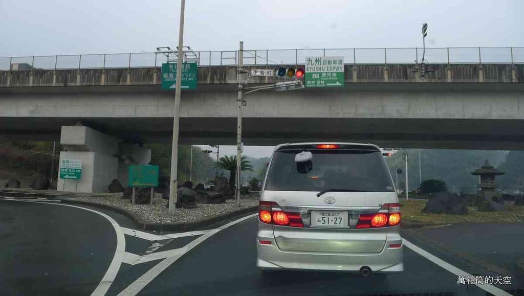 20150208日本鹿兒島宮崎第三天:P1950924.JPG