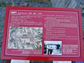 20180102日本沖繩首里城公園:20180102沖繩1511.jpg