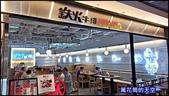 20201017台北SUNNY BUFFET@王朝大酒店:萬花筒1鐵火牛排.jpg