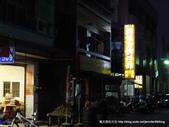 20111104王功蚵嗲一級棒:P1290015.JPG