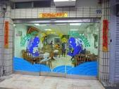 20170322澎湖馬公嘉賓海鮮川菜館:P2380841.JPG