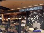20200203台北BELLINI Pasta Pasta 台北京站店:萬花筒貝里尼6.jpg