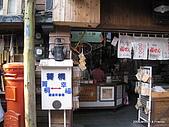 20090322平溪菁桐踏青去:IMG_0501.JPG