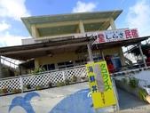 20130820沖繩古宇利島しらさ食堂:P1730881.JPG