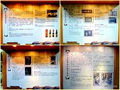 20170211雲林西螺丸莊醬油觀光工廠:20170210雲林台灣燈會二日遊.jpg