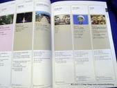 20120710韓國釜山夜遊海雲台:P1430721.JPG