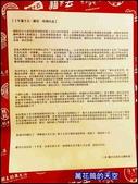 20200417台北貓下去敦化俱樂部:萬花筒30貓下去.jpg