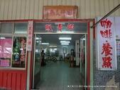 20110508崑崙藥園烤肉三坑老街遊:P1120686.JPG