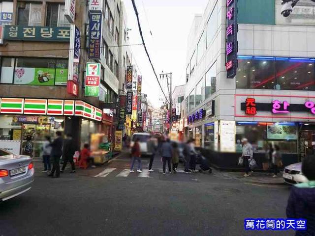 萬花筒的天空33.jpg - 20181021韓國釜山漢陽豬腳한양족발