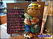 20200705桃園平鎮雨日子甜點咖啡:萬花筒14雨日子.jpg