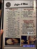 20200728台北MR. OLD COFFEE:萬花筒永春15.jpg