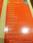 20121215新北涓豆腐板橋店:P1570578.JPG