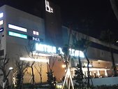 20160220新北林口三井OUTLET:IMG_20160220_215134.jpg