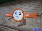 20181021韓國釜山甘川洞文化村감천문화마을:萬花筒的天空84.jpg