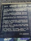 20191011新北十三行博物館Shihsanhang Museum of Archaeology:萬花筒3十三行.jpg