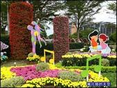 20191204台北士林官邸菊展:萬花筒5士林官邸菊展.jpg