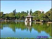 20201201台中公園:萬花筒10台中.jpg