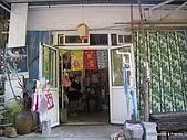 20090322平溪菁桐踏青去:IMG_0448.JPG