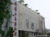 20110604琉園水晶博物館:P1130711.JPG