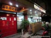 20110829山東姥姥麵食館:196208471.jpg