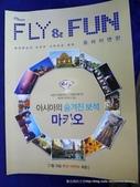 20120710韓國釜山夜遊海雲台:P1430742.JPG