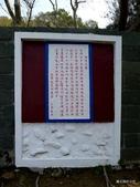 20140221馬祖東莒大埔石刻:P1790377.JPG