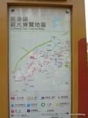 20111104輕風艷陽鹿港行上:P1280707.JPG