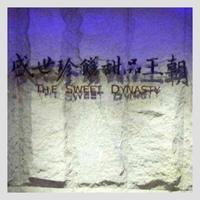 相簿封面 - 20150316香港尖沙咀糖朝餐廳