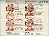 20201116台北焼肉ライク(燒肉LIKE)台北京站店:萬花筒A1燒肉LIKE.jpg