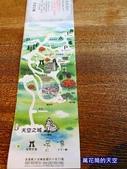 20190719苗栗天空之城景觀餐廳Chateau in the air:萬花筒103新竹.jpg