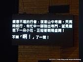 20110411舞蝶館~優人神鼓之花蕊渡河:P1100455.JPG