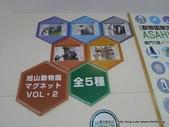 20110713北海道旭川市旭山動物園:P1160875.JPG
