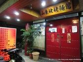 20110829山東姥姥麵食館:196208472.jpg