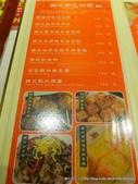 20121215新北涓豆腐板橋店:P1570579.JPG