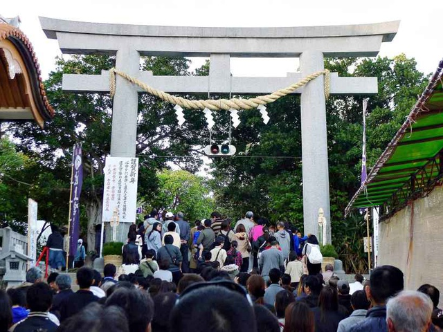 P2490460.JPG.jpg - 20180101日本沖繩波上宮初詣