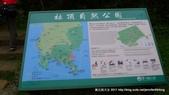 20110523社頭自然公園:P1130319.jpg