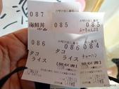 20130820沖繩古宇利島しらさ食堂:P1730888.JPG