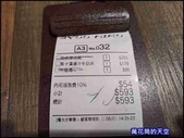 20200801台北GYUU NIKU ステーキ專門店:萬花筒永春28.jpg
