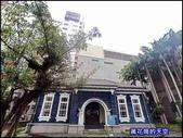20210204宜蘭藍屋餐廳:萬花筒70台北.jpg
