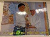 20140116青藏牛肉麵:1017299551.jpg