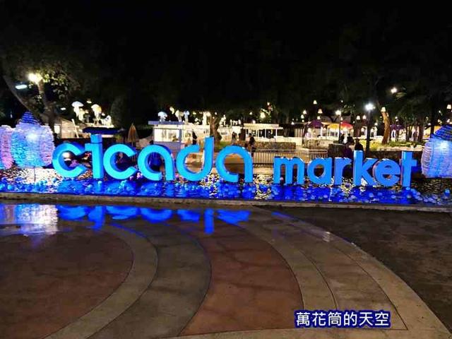 萬花筒的天空C97泰三.jpg - 20190202泰國春節迎金豬第三天華欣