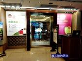 20190901台北神旺大飯店伯品廊早餐:萬花筒3.jpg