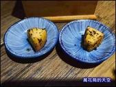 20200721台北GYUU NIKU ステーキ專門店:萬花筒18GYUU.jpg