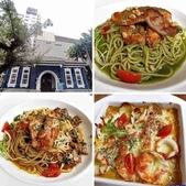 20210204宜蘭藍屋餐廳:相簿封面