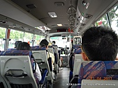 20110421花博大佳河濱園區(倒數第四天):DSCN7979.jpg