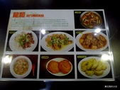 20140220馬祖北竿龍和閩東風味館:P1790221.JPG