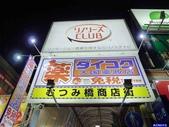 20180102日本沖繩跨年第五天:20180102沖繩2401.jpg