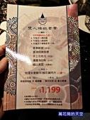 20190830台北泰滾泰式火鍋(ROLLING THAI)忠孝店:萬花筒6泰滾.jpg