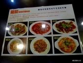 20140220馬祖北竿龍和閩東風味館:P1790220.JPG